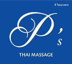 ‪P's Thai Massage 1 & 2‬