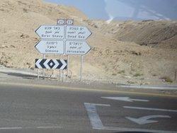 Nous sommes bien sur la route de la Mer Morte