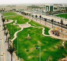 منتزه فيصل بن بندر