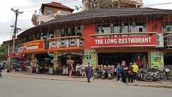 The Long Vegan Restaurant