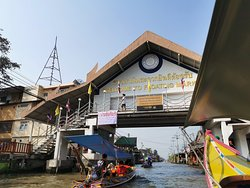 Damnoen Saduak Floating Market entrance