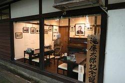 松川沿いある茶屋の中にある滝廉太郎記念館