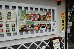 松川茶屋のメニュー