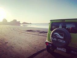 A tan solo 200 metros se encuentra la Playa Puntilla de Tirúa