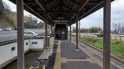 松江花鳥園車站的月台