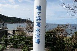 石川県の能登半島の輪島市にある海水浴場。