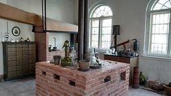 Liebig Museum