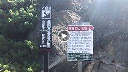 雌阿寒岳(北海道釧路市)登山(日本百名山36座目) ⇒ 初雪の山頂から阿寒湖を見下ろす【北海道旅行11日目その1】