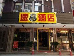 Welcome to the Super 8 Hotel Guangzhou