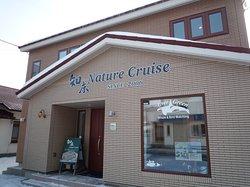 shiretoko nature cruise 02