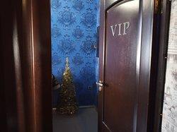 Вход в VIP кабинет.