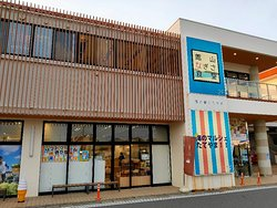 Shore Station Tateyama