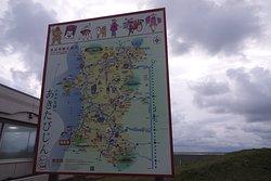 道の駅象潟 ねむの丘:観光案内地図
