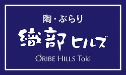 Oribe Hills