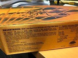 包裝精美月餅盒