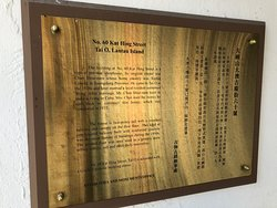 Yi O Farm Hut (No. 60 Kat Hing Street) - information