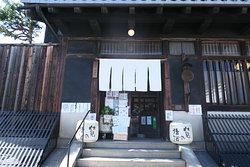 月桂冠 旧本社の入口