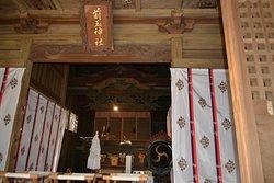 先玉神社の扁額