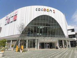 Cocoon City