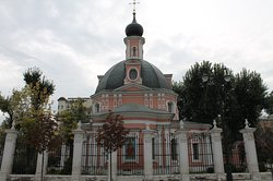 Retro Church of The Holy Great Martyr Catherine