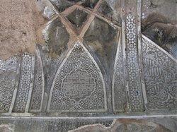 Balban's son's tomb