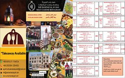 السلام عليكم.. هذه قائمة الطعام لشهر رمضان المبارك  Assalamuwalikum ,  This is the menu for the blessed month of Ramadan