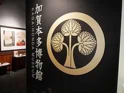 kaga-honda museum 02