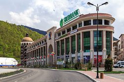 Gorky Mall
