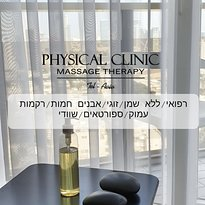 Physical Clinic Massage Therapy