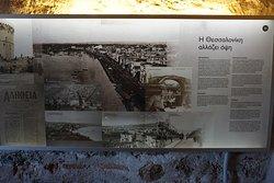 Η ιστορια της Θεσσαλονικης
