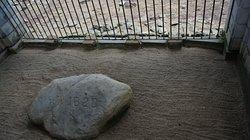 Плимутская скала