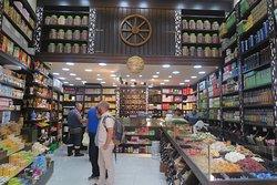 ร้านนี้จำหน่าย สมุนไพร และ ผลิตภัณฑ์ เพื่อ สุขภาพ ผิว  ครับ
