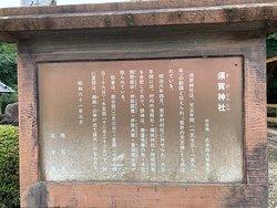 鎌倉街道沿いに見つけました。