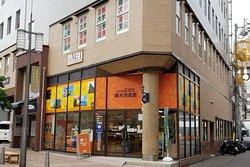 Smiley Ehime Official Souvenir Shop