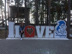 I love Borovoe