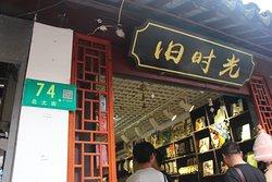 One of the souvenir shops