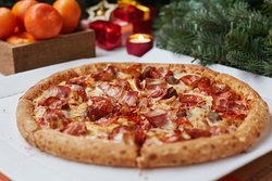 Ароматная пицца!