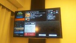 テレビはTOSHIBA製50インチ。