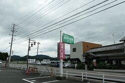 静岡県浜松市の井伊谷にある臨済宗妙心寺派の寺院。NHKの大河ドラマ「女城主直虎」の舞台になった場所ですね。