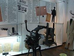 Çanakkale Kent Müzesi Ve Arşivi 7