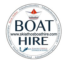 Stefanos Ski School & Boat hire