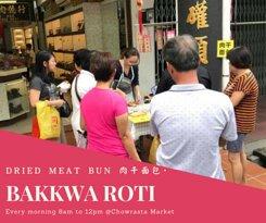 Penang street food roti bakkwa for breakfast from Tuck Kee