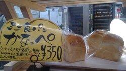 パンを買いに