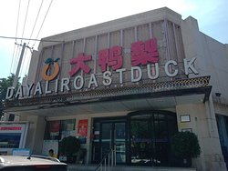 リーズナブルな北京料理レストラン