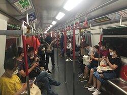 MTR interior