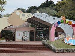 Hamamatsu Zoo logical Garden