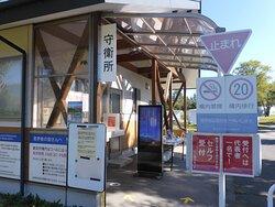 Nobeyama Radio Observatory06