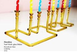 Judacia- Hanucia. This is a modulat Hanukiy that you can position in meny ways  חנוכיה מודולרית מזכוכית