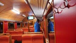 inside flam train