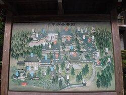 大本山 永平寺 2